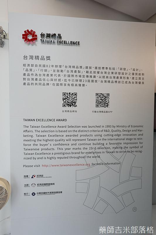 Taiwan_Excellence_075.jpg