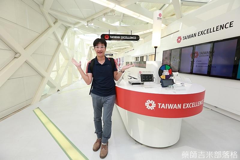 Taiwan_Excellence_078.jpg