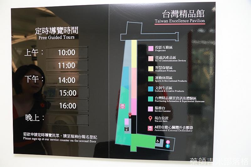 Taiwan_Excellence_080.jpg