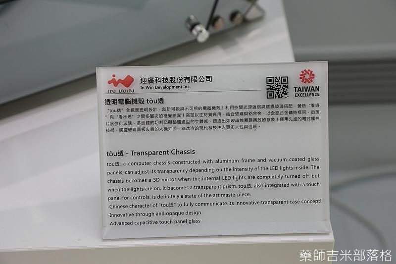Taiwan_Excellence_101.jpg