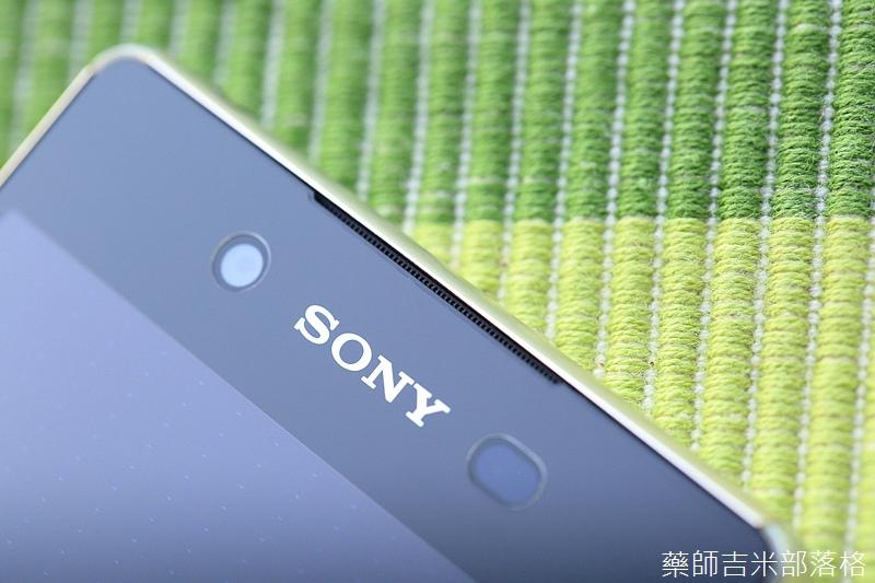 Sony_Z3+_081.jpg