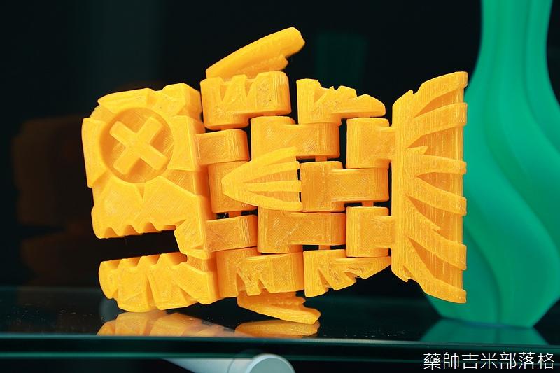 Taiwan_Excellence_105.jpg