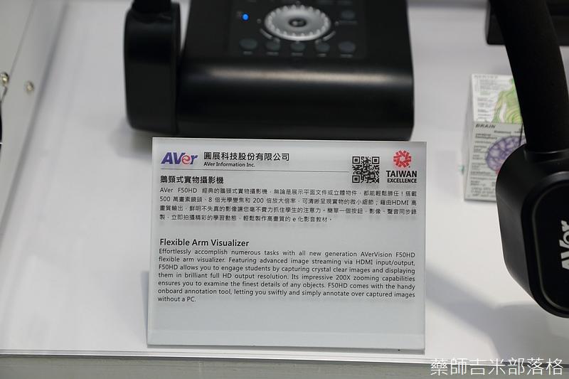 Taiwan_Excellence_111.jpg