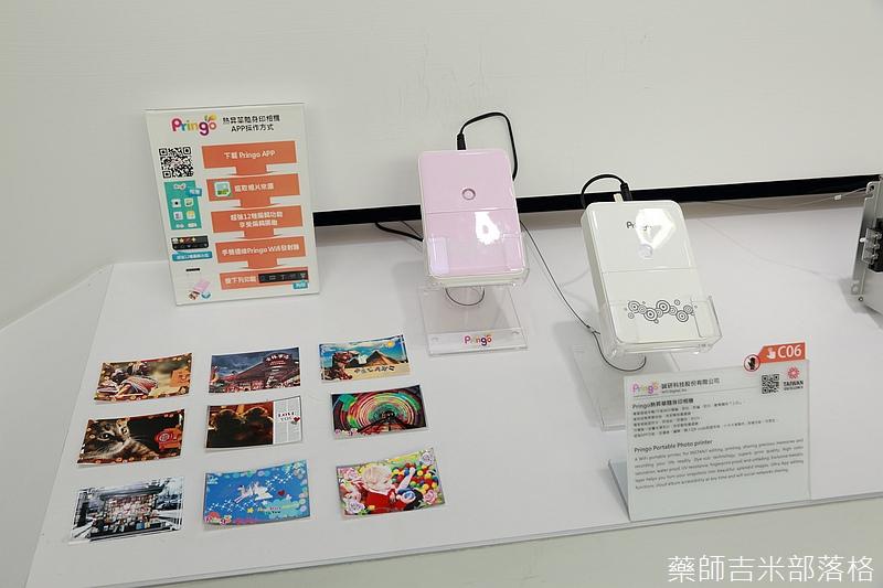 Taiwan_Excellence_145.jpg