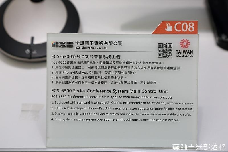 Taiwan_Excellence_165.jpg