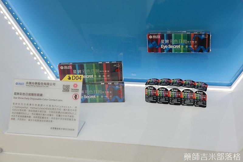 Taiwan_Excellence_172.jpg