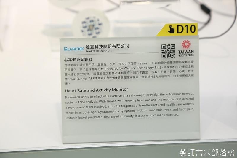 Taiwan_Excellence_189.jpg