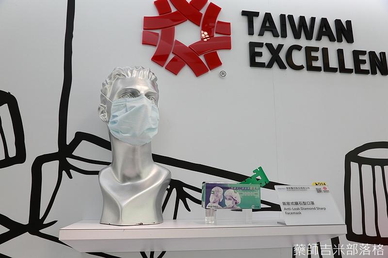 Taiwan_Excellence_200.jpg