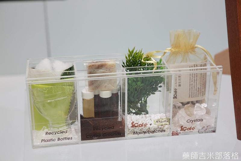 Taiwan_Excellence_224.jpg