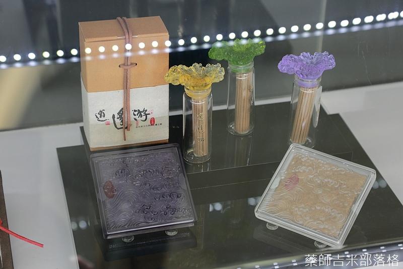Taiwan_Excellence_262.jpg