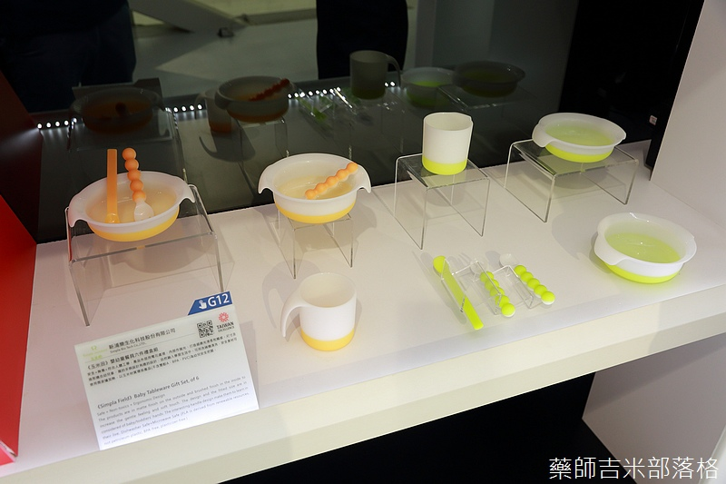 Taiwan_Excellence_271.jpg