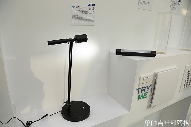 Taiwan_Excellence_321.jpg