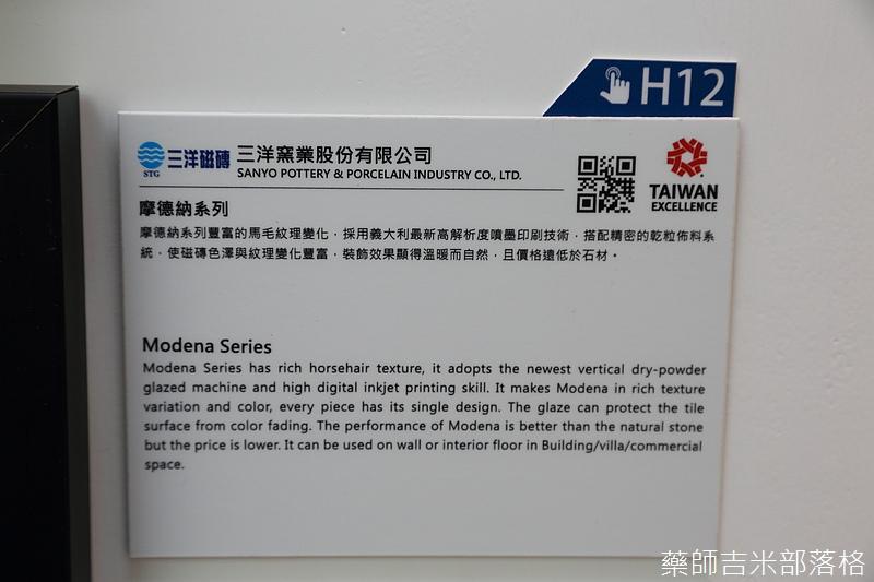 Taiwan_Excellence_324.jpg