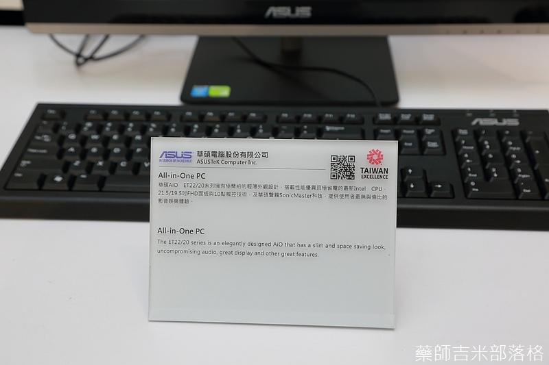 Taiwan_Excellence_342.jpg