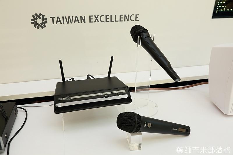 Taiwan_Excellence_355.jpg