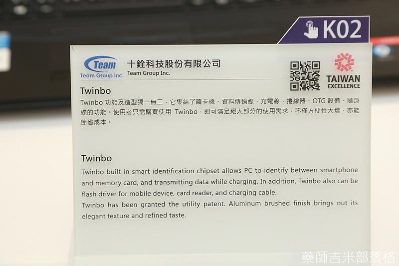 Taiwan_Excellence_363.jpg