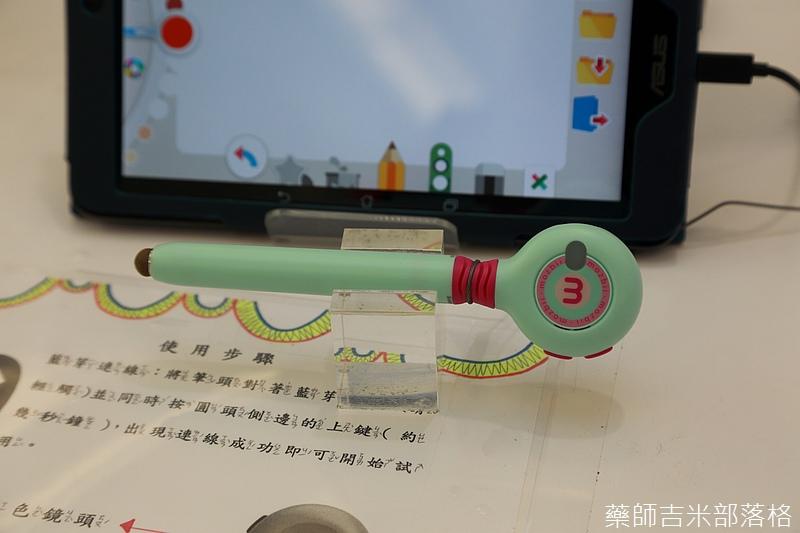 Taiwan_Excellence_374.jpg