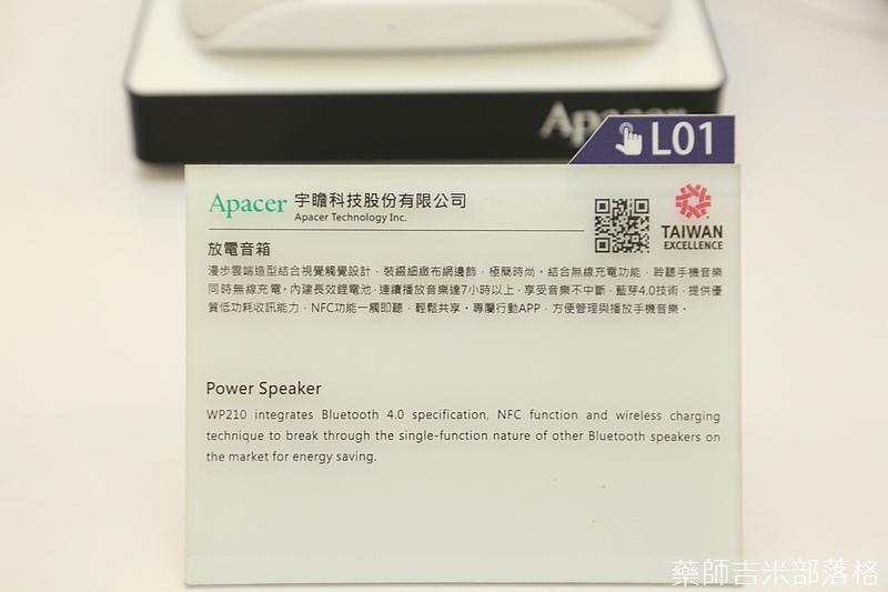 Taiwan_Excellence_384.jpg