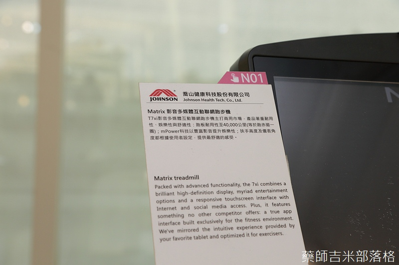 Taiwan_Excellence_416.jpg