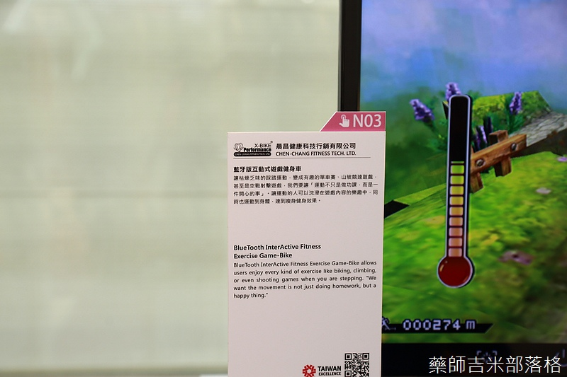 Taiwan_Excellence_427.jpg