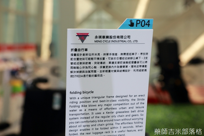 Taiwan_Excellence_448.jpg