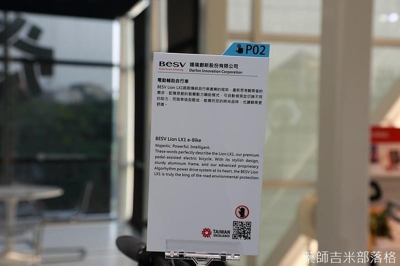 Taiwan_Excellence_451.jpg