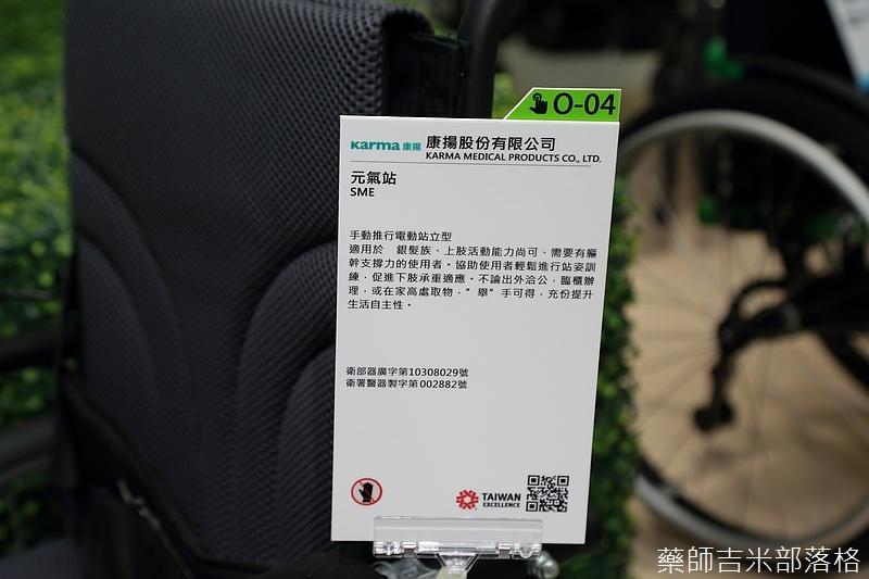Taiwan_Excellence_458.jpg