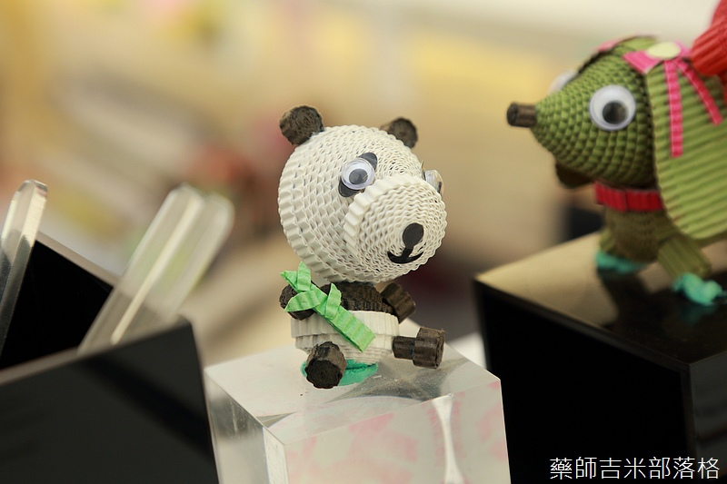 Taiwan_Excellence_468.jpg