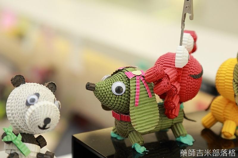 Taiwan_Excellence_469.jpg