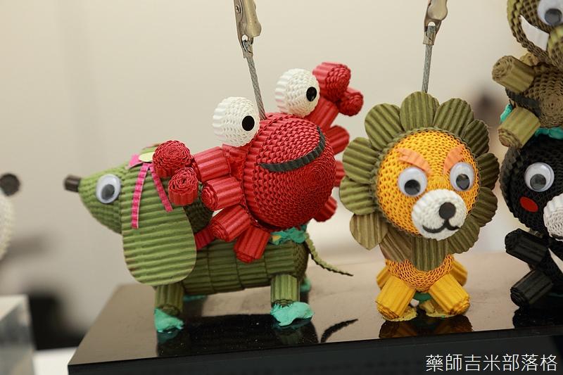 Taiwan_Excellence_470.jpg