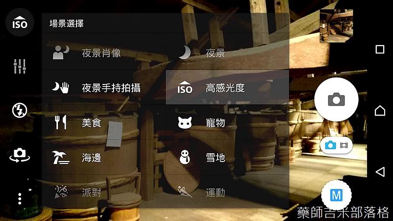 Screenshot_2015-06-30-07-11-40.jpg