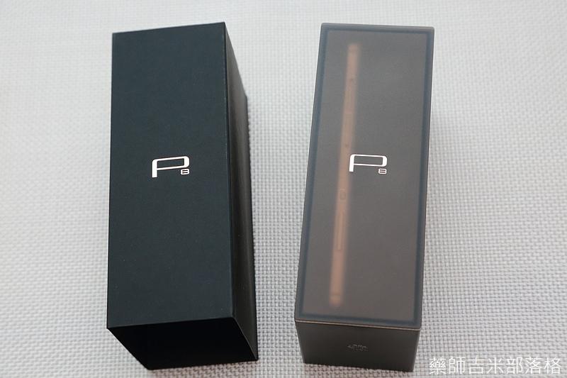 Huawei_P8_002.jpg