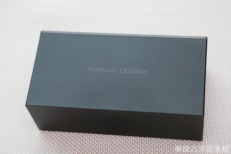 Huawei_P8_004.jpg