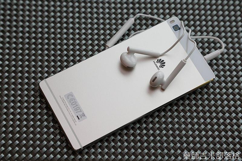 Huawei_P8_035.jpg