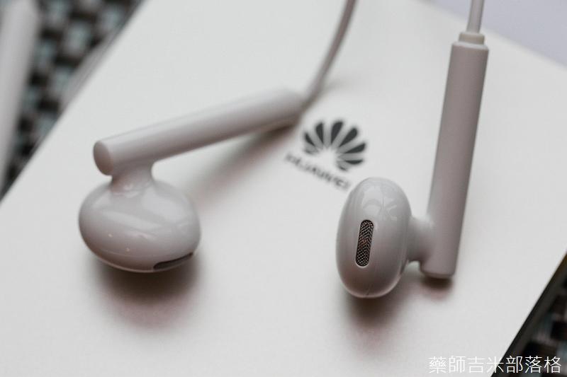 Huawei_P8_043.jpg
