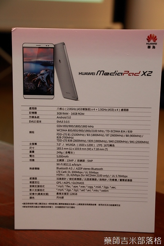 Huawei_X2_008.jpg
