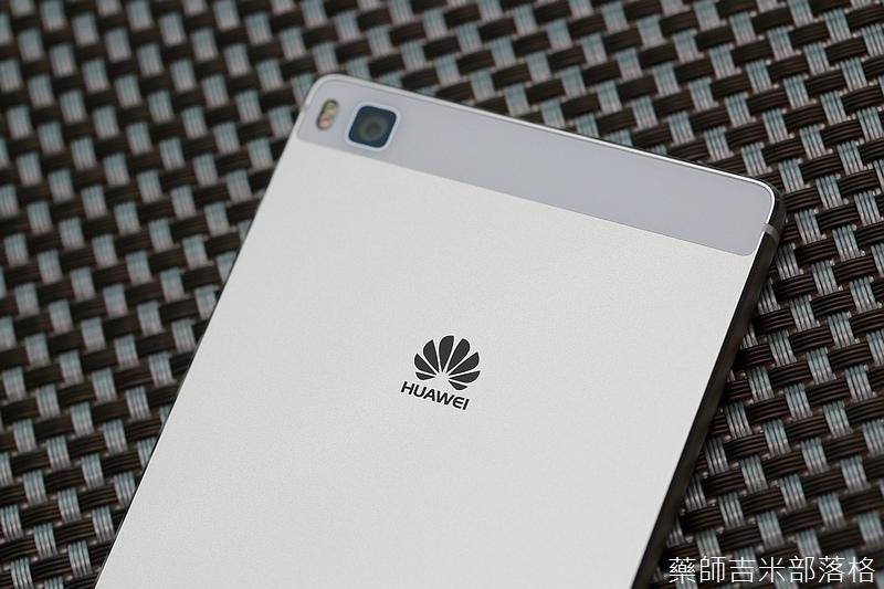 Huawei_P8_069.jpg