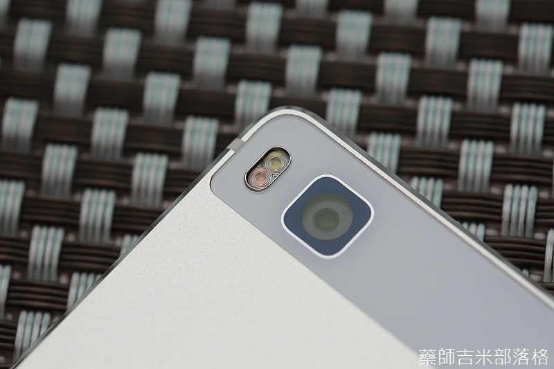 Huawei_P8_083.jpg