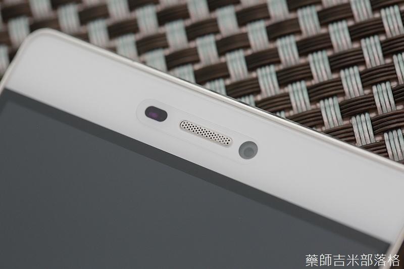 Huawei_P8_088.jpg