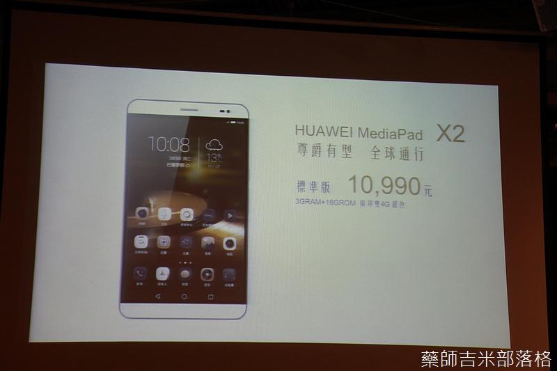 Huawei_X2_038.jpg