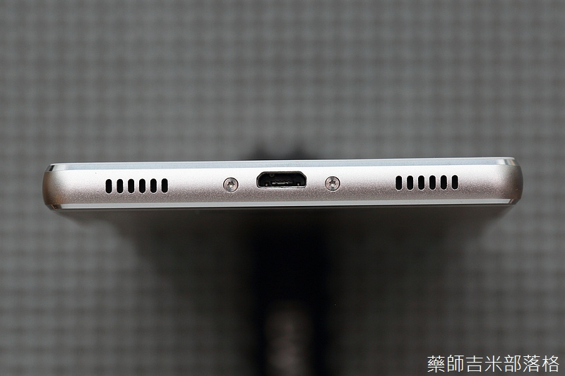 Huawei_P8_134.jpg