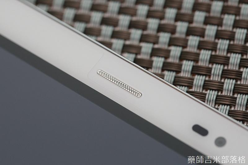 Huawei_X2_091.jpg
