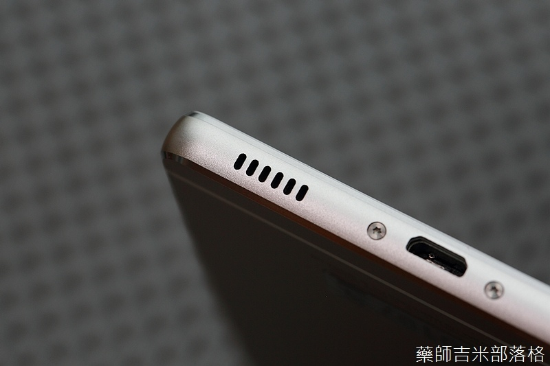Huawei_P8_141.jpg