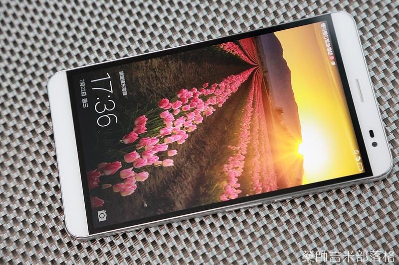 Huawei_X2_101.jpg