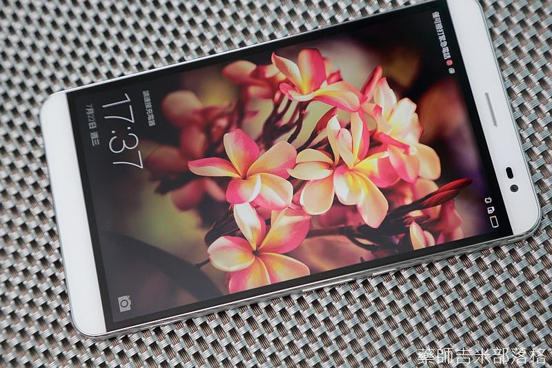 Huawei_X2_103.jpg
