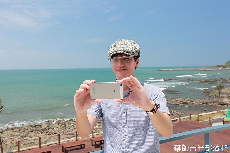 Huawei_P8_173.jpg