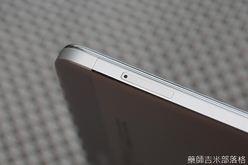 Huawei_X2_139.jpg