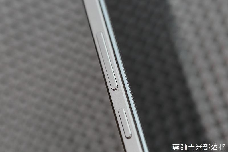 Huawei_X2_147.jpg