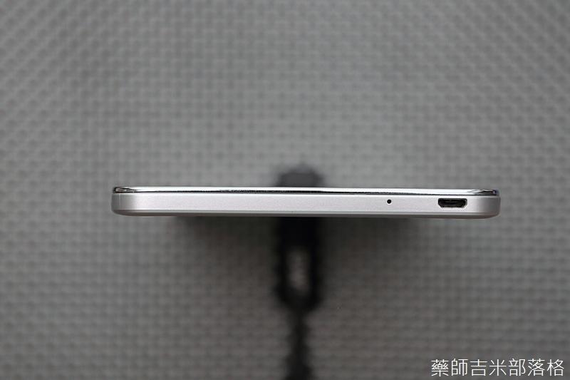 Huawei_X2_151.jpg