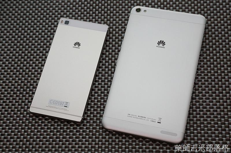 Huawei_X2_153.jpg